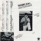 SHOJI AKETAGAWA (AKETA) 山崎ブルース [Yamazaki Blues] album cover